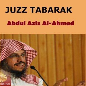 Abdul Aziz Al-Ahmad 歌手頭像