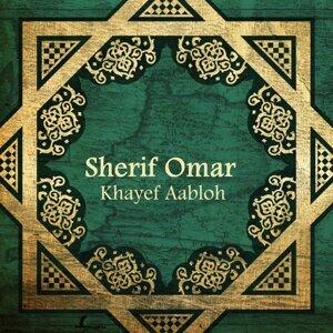 Sherif Omar 歌手頭像