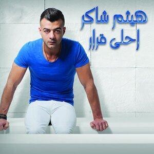 Haitham Shaker