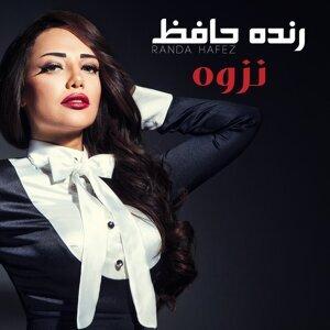 Randa Hafez 歌手頭像