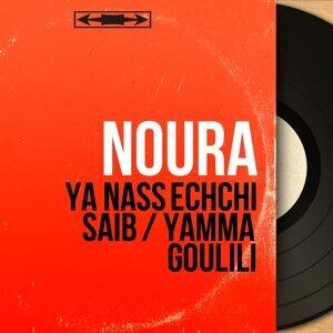 Noura 歌手頭像