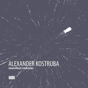 Alexander Kostruba 歌手頭像