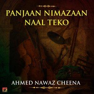 Ahmed Nawaz Cheena 歌手頭像