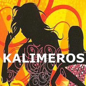 Kalimeros 歌手頭像