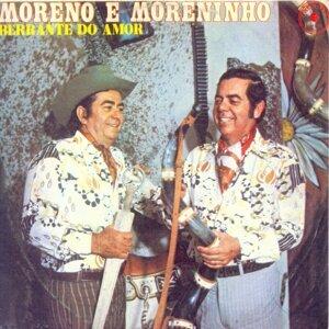 Moreno e Moreninho 歌手頭像