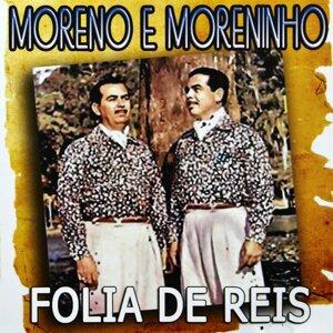 Moreno e Moreninho