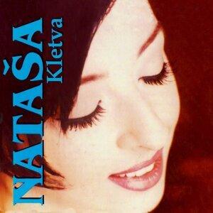 Natasa Djordjevic 歌手頭像