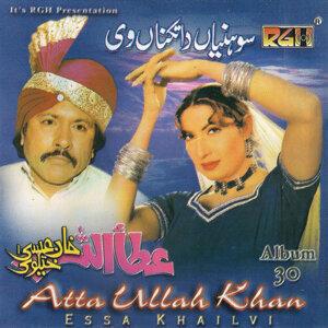 Atta Ullah Khan Essa Khailvi 歌手頭像