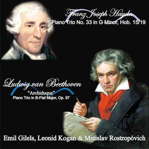 Emil Gilels, Leonid Kogan, Mstislav Rostropovich 歌手頭像