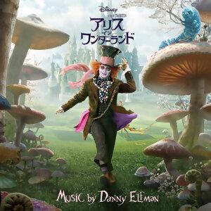 Danny Elfman (丹尼葉夫曼)