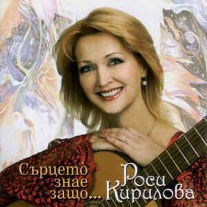 Rositsa Kirilova 歌手頭像