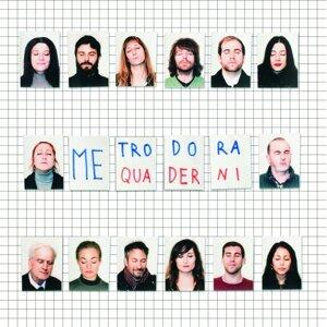 Metrodora 歌手頭像