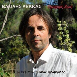 Vassilis Lekkas