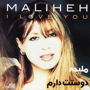 Maliheh 歌手頭像