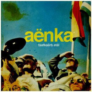 Aenka 歌手頭像