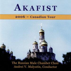 Akafist