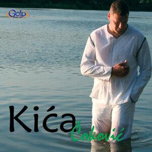 Kica Cokovic 歌手頭像