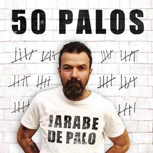 Jarabe de Palo 歌手頭像
