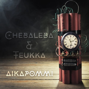 Chebaleba 歌手頭像