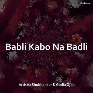 Shubhankar, Gudia Ojha 歌手頭像