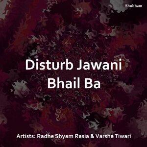 Radhe Shyam Rasia, Varsha Tiwari 歌手頭像