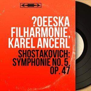 Česká filharmonie, Karel Ančerl 歌手頭像