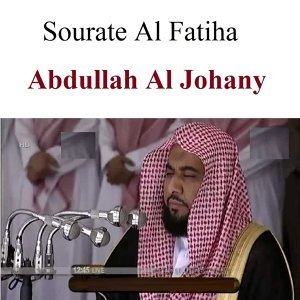 Abdullah Al-Johany 歌手頭像