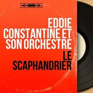 Eddie Constantine et son orchestre 歌手頭像