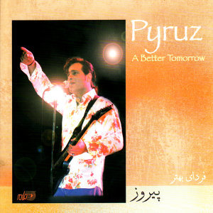 Pyruz 歌手頭像