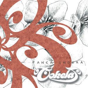 Cokelat 歌手頭像