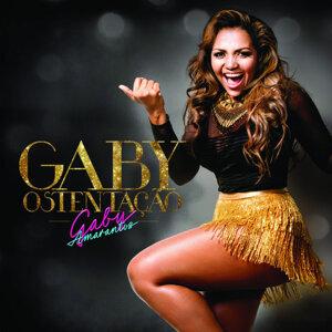 Gaby Amarantos 歌手頭像