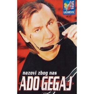 Ado Gegaj 歌手頭像