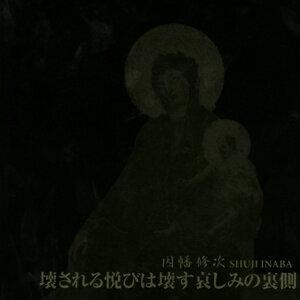 Shuji Inaba 歌手頭像