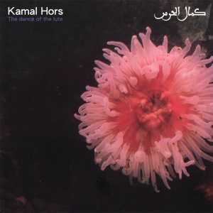 Kamal Hors 歌手頭像