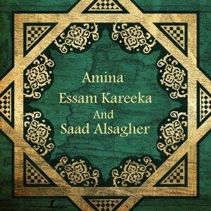 Amina, Essam Kareeka, Saad Alsagher 歌手頭像