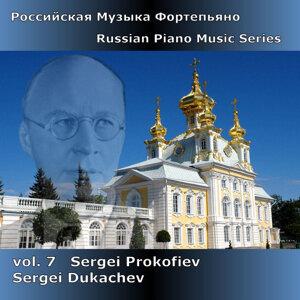 Sergei Dukachev 歌手頭像