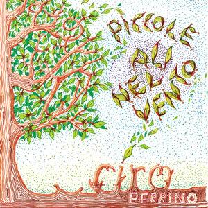 Ciro Perrino 歌手頭像