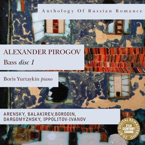 Alexander Pirogov 歌手頭像