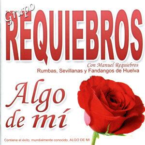 Grupo Requiebros Manuel 歌手頭像