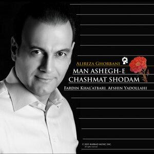 Alireza Ghorbani 歌手頭像
