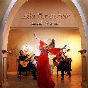 Leila Forouhar 歌手頭像