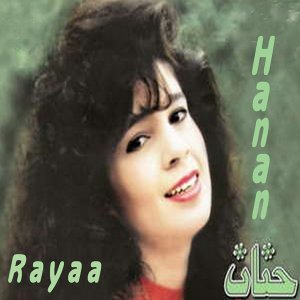 Hanan 歌手頭像