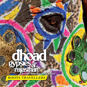 Dhoad Gypsies of Rajasthan 歌手頭像
