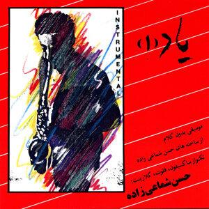 Hassan Shamaizadeh 歌手頭像