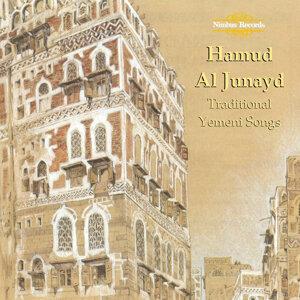 Hamud Al Junayd 歌手頭像