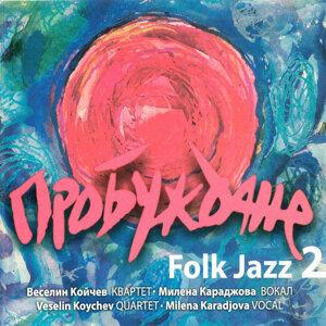 Vesselin Koychev Quartet 歌手頭像