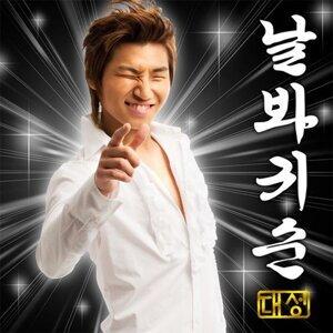 BIGBANG DAESUNG 歌手頭像