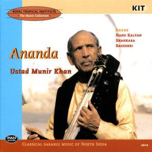Ustad Munir Khan (sarangi)