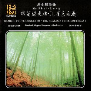 Yomiuri Nippon Symphony Orchestra 歌手頭像