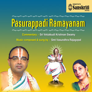 Sri Velukkudi Krishnan Swamy & Smt.Vasundhra Rajagopal 歌手頭像